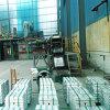 Lead Ingot Manufacturer, High Quality Hot Sale Lead Metal Ingot
