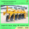 Reversible Disc Plough (1LY(SX)-625)