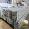 Square and Rectangular Hot Dipped Galvanized Steel Hollow Section