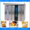 Electric Cake Rotary Baking Oven