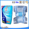 Disposable Magic Tape Baby Diaper with Free Samples