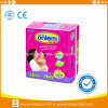 Onlem Baby Diaper Similar High Quality From China Factory