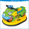 Electric Whirlwind Car Kiddie Rider for Kids Ride Play
