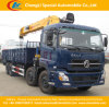 12t XCMG Dongfeng 8*4 Heavy Duty Crane Truck