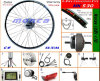 Electric Bicycle Kit with 250W Front Brushless DC Hub Motor Kit Shimano Parts 8fun Kenda Tyre