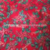 Feliz Navidad Gold Words Promotional Gift Package Cotton Fabric