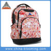 Satin Fabric Multifunction Children School Bag Digital Student Backpack