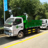 Dongfeng Small 4tons 5tons Brand New Rear Loader Hydraulic Dump Garbage Truck