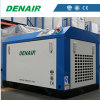 Mute Noiseless Scroll Oil Free Air Compressor for Medical Treatment