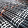 15.6mm Thickness Nace Mr0175 Alloy Steel Pipe Manufacture Ssc Test Nace TM0177 Steel Pipe Nace TM0284 Hic Testing Seamless Steel Tube