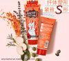 Yilibalo Hot Chili Body Slimming Cream Waist Slimming Leg Weight Lossing Body Slimming Gel