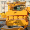 Js1500 Concrete Mixer China Supplier, Concrete Mixer Design