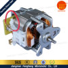 Universal Motor for Sugar Cane Juicer