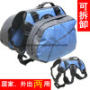 Adjustable Dog Backpack Pet Products for Hiking Camping Outdoor Accessory Saddlebag
