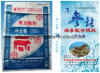 Feed Packaging PP Woven Bag/Sack with New Material