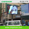 Chipshow P10 Outdoor Full Color LED Display Manufacturer