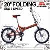 "20""China 6 Speed Suspension Bicycle (WL-2006-1-2)"
