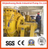 Wear-Resistant Slurry Pump, Mining Machinery Pump