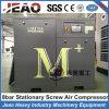 August General Industrial Equipment Hot Sale 8bar Oillless Air Compressor Pump Lgm15A-II