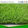 Stem Yarn Shape Football Artificial Grass (SEL)