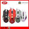 6 Buttons USB Wired Optical Gaming Mouse