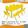 Children Plastic Rectangle Table for Preschool