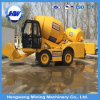 Concrete Mixer Pump/Concrete Mixing Pump/Concrete Pump with Mixer