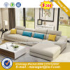 Modern Leather Office Singer Sofa (HX-8NR2173)