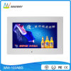 10 Inch LCD Advertising Display Screen with High Brightness Optional (MW-102ABS)