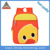 Cheap Customized Print Lovely Cartoon School Kids Baby Bag