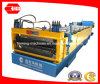 Double Layer Metal Roof Machine