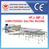 Cooling Pad Curtain Quilting Machine