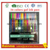 36 Colors Gel Ink Pen