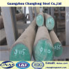 High Speed Alloy Tool Steel Bar (M35/W6MoCr4V2Co5/1.3243/SKH35)