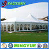 Wedding Carnival Tent for Outdoor Activity in Festival