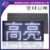Outdoor White Color P10 LED Display Module