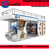 Satelliate Paper Flexographic Printing Machine (Central Drum)