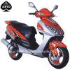 Old Design Good Quality 150cc Scooter
