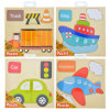 Education Toy Wooden Jigsaw Board Shape Puzzle