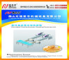 Extruded Food Automatic Feeding Packaging Line