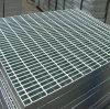 Stainless Steel Plain Style Steel Grating