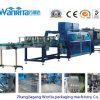 High Speed Film Overwrapping Machine (WD-450A)
