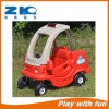 Kids Plastic Car Double Seats