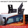 Jeep Wrangler LED Work Light Mounting Bracket (SG216)