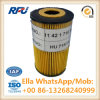 Hu 715 3X High Quality Oil Filter for BMW