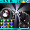Indoor 1X150W White Beam Moving Head Satge Light