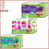 Competitive Price OEM Private label Disposable Baby Diaper Manufacturer in China
