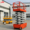 6-16m Lifting Height 300kg Battery Power Hydraulic Electric Scissor Aerial Work Lift Platform with Factory Direct Sale Price