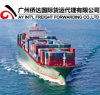 Railway Services/Container Shipping/Shipping Company/Shipping Services to Turkmenistan