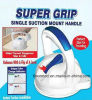 Single Locking Bath Suction Grab Bar